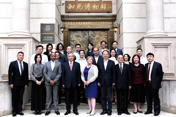 Strategic Development Seminar of BSN Held in Beijing Peace Garden Museum and Dr. Li Ruohong Appointed as Director of Global Executive Board of BSN