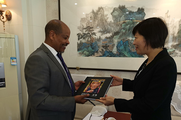 Leader of Beijing People's Association for Friendship with Foreign Countries Held Talks with Representative of UNESCO