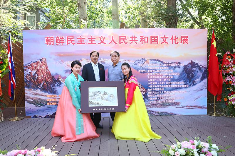 """和苑""""一带一路大使村""""举办朝鲜国家文化展"""