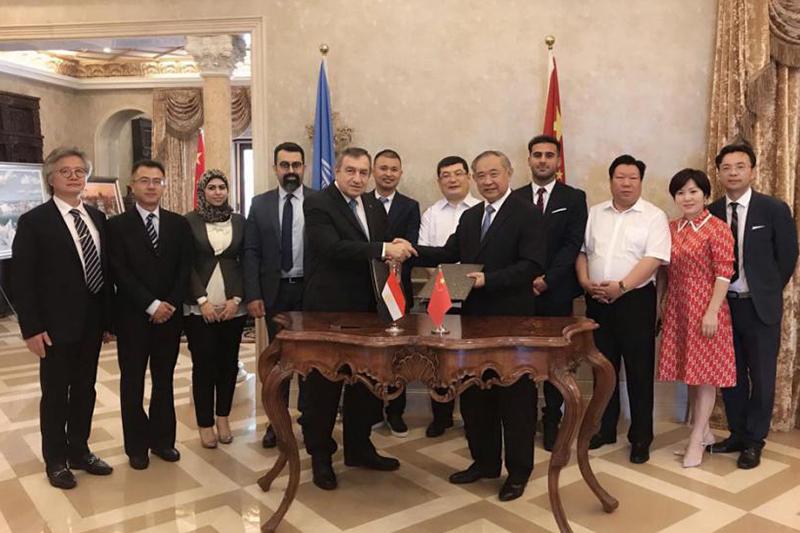 埃及前总理沙拉夫访问和苑签署合作协议
