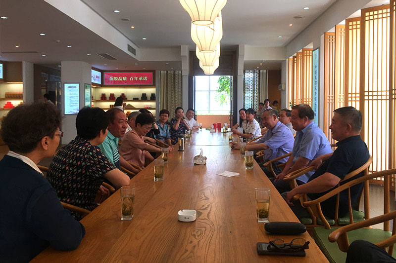 Beijing International Peace Culture Foundation Visited Time-honored Zhang Yiyuan Tea Production Base