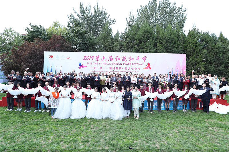 The Hundred Nations Promoted the Idea of Surpassing Races in the 6th Peace Garden Peace Festival