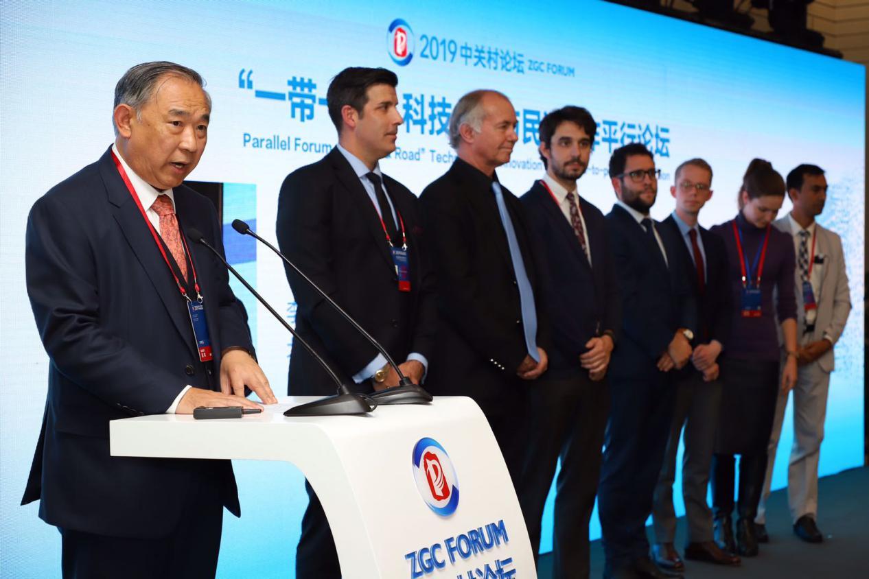 李若弘在中关村论坛启动国际科技沙龙