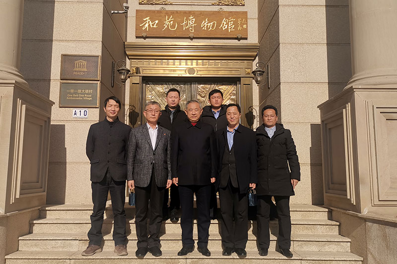 Korean Medical Delegation visits Beijing Peace&Health Development Center