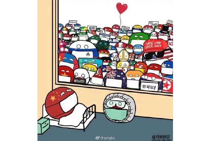 泪目!英国小学生合唱中文歌为武汉加油:不过时的,永远是爱
