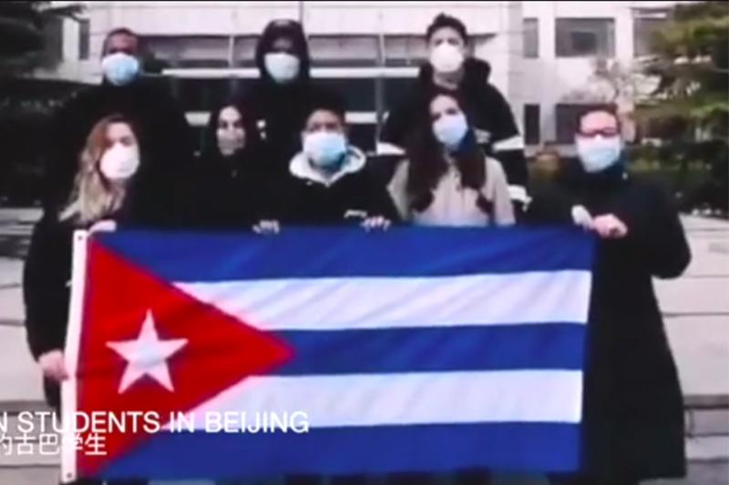 古巴驻华大使馆向中国朋友们表达古巴政府在华各机构为中国加油