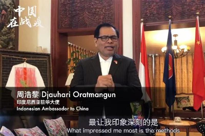 多国驻华大使:感谢中国战疫的努力和奉献