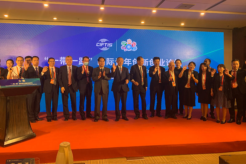 Li Ruhong launched Cooperation Initiative on CIFTIS