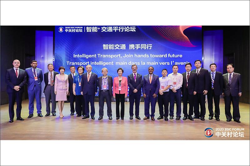 """北京国际和平文化基金会在中关村论坛支持""""智能+交通""""事业"""