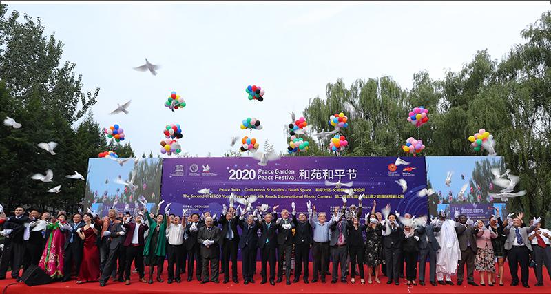 """第七届""""和苑和平节""""促和平对话、文明健康、青年空间"""