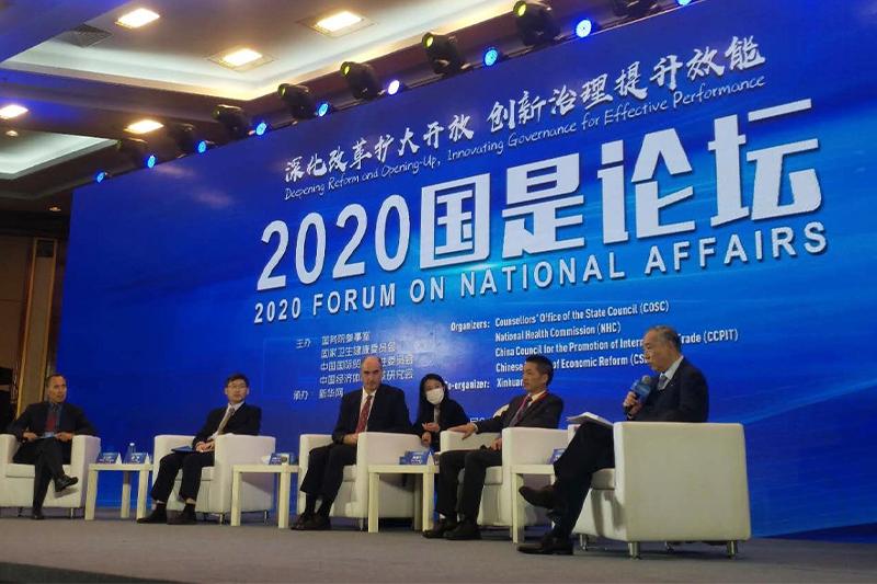 """李若弘在国是论坛谈外商投资企业助推""""两个循环"""""""