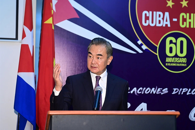 President Li Attends the Reception of the Cuban Embassy on the 60th Anniversary of the Establishment of Diplomatic Relations between China and Cuba