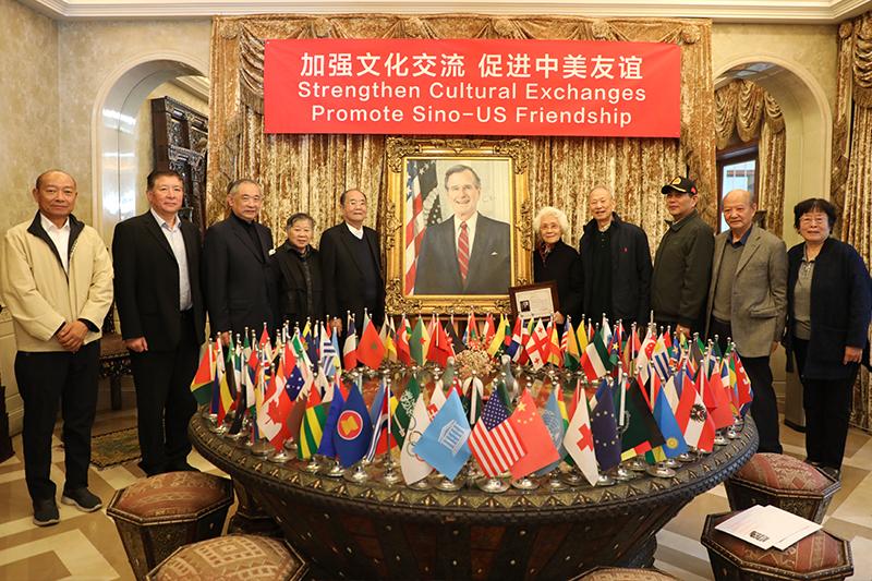 """""""加强文化交流、促进中美友谊""""研讨会在和苑举办"""