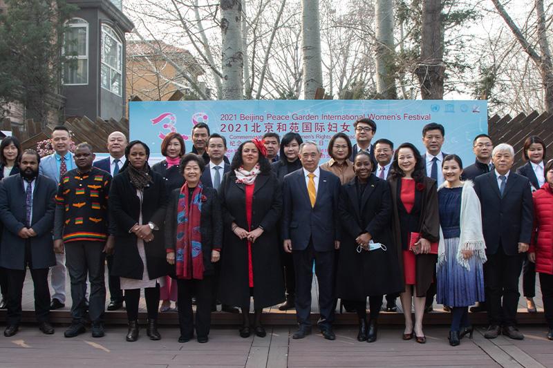 Beijing Peace Garden International Women's Festival and UNESCO Promoting Global Women's Power