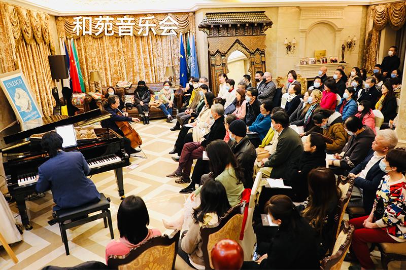 著名大提琴演奏家在和苑博物馆奏响春天乐章