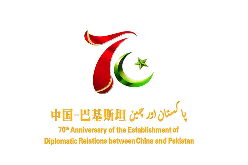 Li Ruohong participated in the cultural heritage exchange activities celebrating the 70th anniversary of the establishment of diplomatic relations