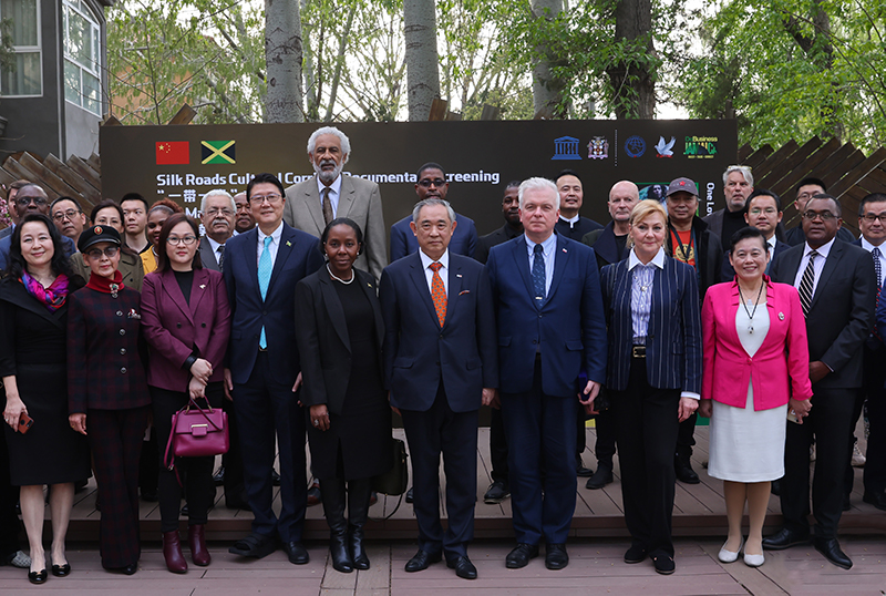 Belt & Road Cultural Corridor between China-Carribean Countries was inaugurated at Peace Garden Museum