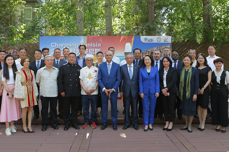"""中国与突尼斯在和苑举办""""一带一路""""美食文化互动活动"""