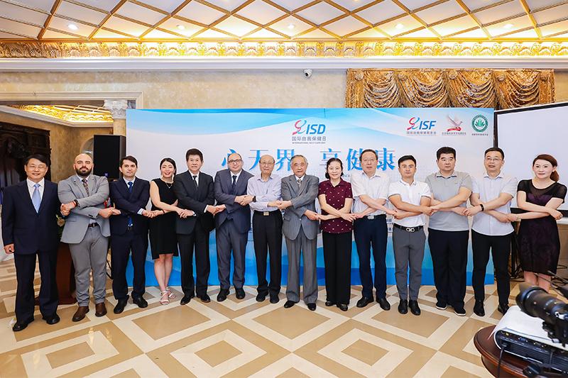"""""""心无界 享健康"""" 2021年7.24国际自我保健日在北京和苑博物馆举行"""