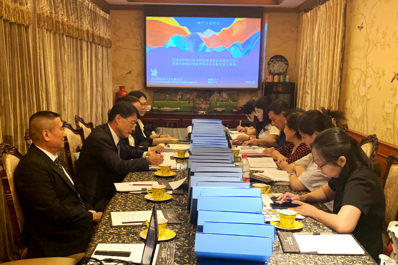 Beijing International Peace Culture Foundation Participated in the 2021 Inspection&Evaluation