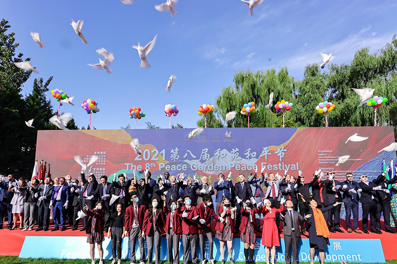 The 8th Peace Garden Peace Festival and A Series of Activities were Grandly Held in Beijing
