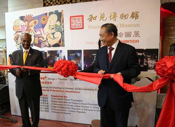 非盟轮值主席国-埃塞俄比亚大使塞尤姆•梅斯芬和中国世界和平基金会主席李若弘先生为本次摄影绘画展剪彩
